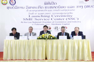 SME Service Center to strengthen capacity of Lao business
